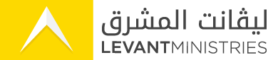 LEVANTMINISTRIES Logo